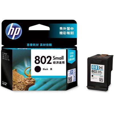 惠普(HP)CH561ZZ 802s 黑色墨盒(適用HP Deskjet 1050/2050/1010/1000)