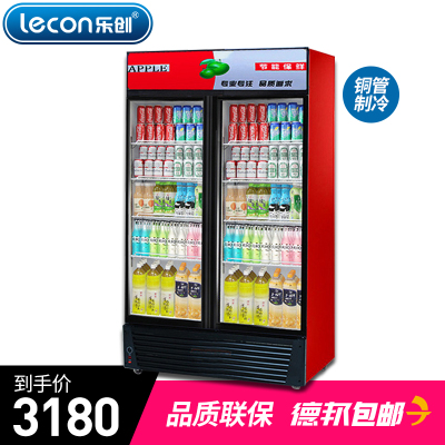 lecon/乐创 618升双门商用展示柜 饮料柜 冰柜 陈列柜 商用冰箱 饮料 啤酒冰箱 冷饮柜 铜管制冷 红黑 风冷
