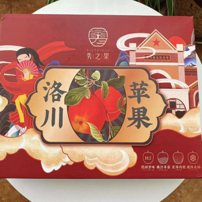 陳小四水果 陜西洛川紅富士蘋果 12枚 一級大果 禮盒裝 紅富士 新鮮水果 國產生鮮 其他