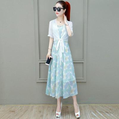 情嬌婷(QINGJIAOTING)吊帶連衣裙2020新款夏季碎花雪紡裙女裝很仙的流行裙子套裝兩件套