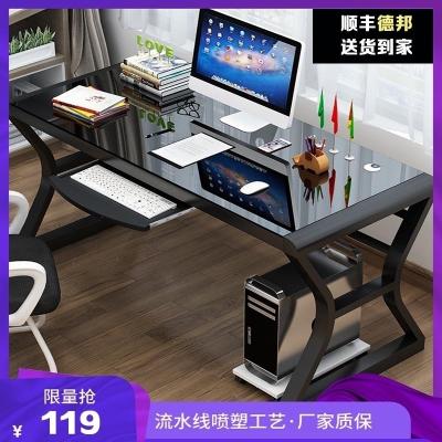 簡易臺式電腦桌家用臥室游戲電競桌古達學習書桌鋼化玻璃電腦桌經濟型