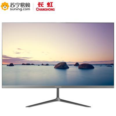 長虹(CHANGHONG) 24P620F 顯示器23.8英寸 1080P高清 IPS真彩硬屏 超薄金屬窄邊 HDMI接口 家用辦公 混色