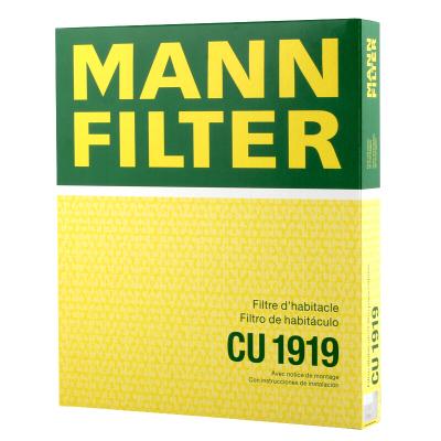 曼牌(MANNFILTER)空调滤清器CU1919皇冠锐志卡罗拉凯美瑞汉兰达雷凌威驰逸致