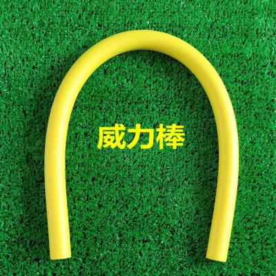 戶外新款高爾夫節奏棒 高爾夫球 威力棒節奏練習器教學軟揮桿棒 輔助訓練器材轉身平衡鞭