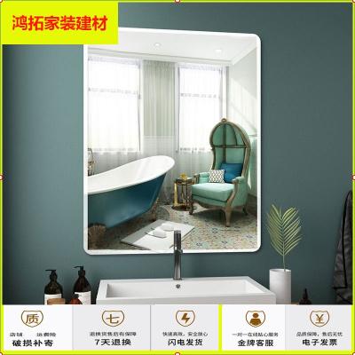 蘇寧放心購浴室鏡子貼墻免打孔洗手間掛墻玻璃化妝衛生間廁所壁掛衛浴鏡自粘新款簡約