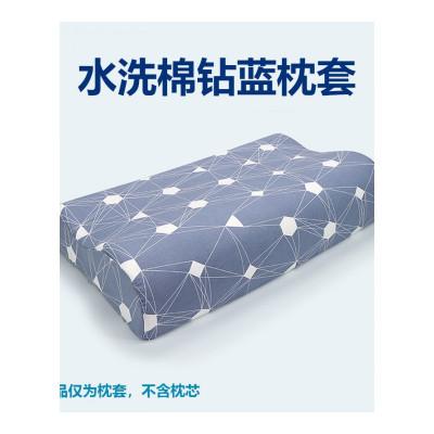 美幫匯記憶枕頭套乳膠枕套單人成人60x40單只裝一對拍2學生枕50x30枕巾meibanghui