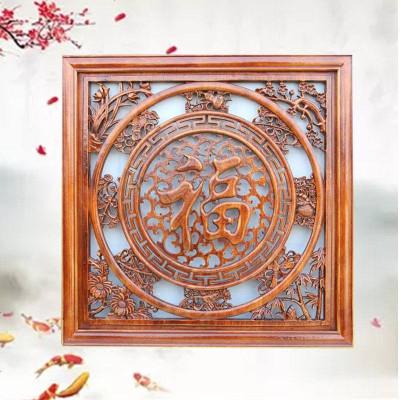 东阳木雕香樟木雕刻工艺品挂件中式仿古客厅花格玄关装饰壁挂画