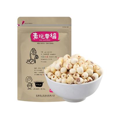 燕之坊素說幸福磨皮蓮子260g 銀耳蓮子湯原料煮粥煲湯