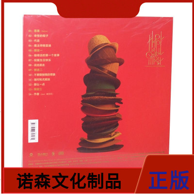 正版音樂碟片光盤關喆:奇怪的帽子CD 2018年專輯唱片
