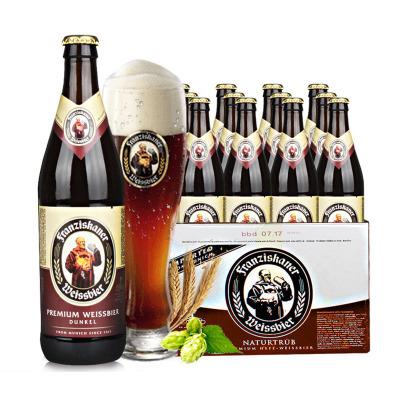 德國風味啤酒 范佳樂教士小麥黑啤酒 450ml*20瓶送4瓶