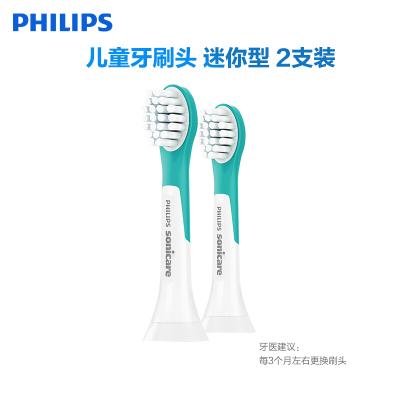 飛利浦(Philips)牙刷頭HX6032/63 兒童迷你型2支裝清潔刷頭 兒童專屬牙刷頭適配HX6322/HX6312