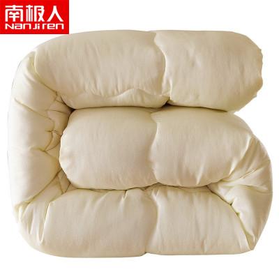南极人(NanJiren)家纺 纯色米色磨毛压花羽丝绒被子被芯 床上用品纤维春秋被加厚保暖秋冬被子 200x230cm/5斤左右 米黄