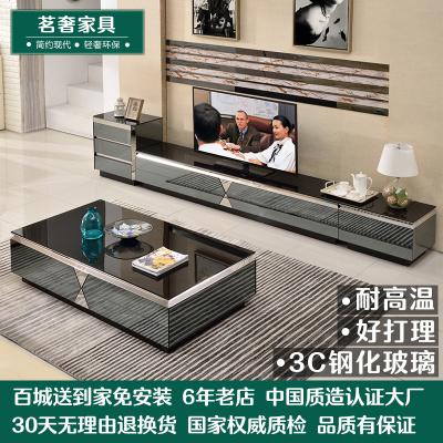 枳记家 电视柜茶几组合套装后现代简约家具小户型钢化玻璃轻奢电视机柜