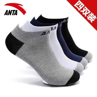 安踏運動男襪組合4雙裝透氣速干男士低幫跑步襪