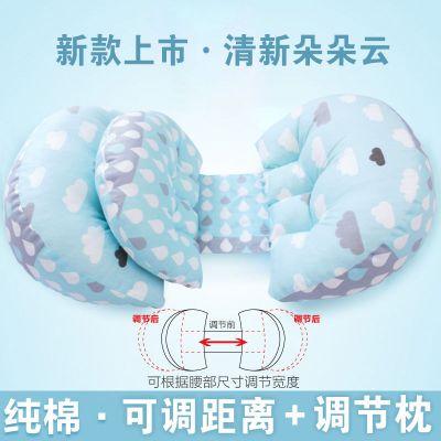 孕孕婦枕頭護腰側睡枕多功能U型托腹抱枕孕婦睡覺神器 莎丞調節距離