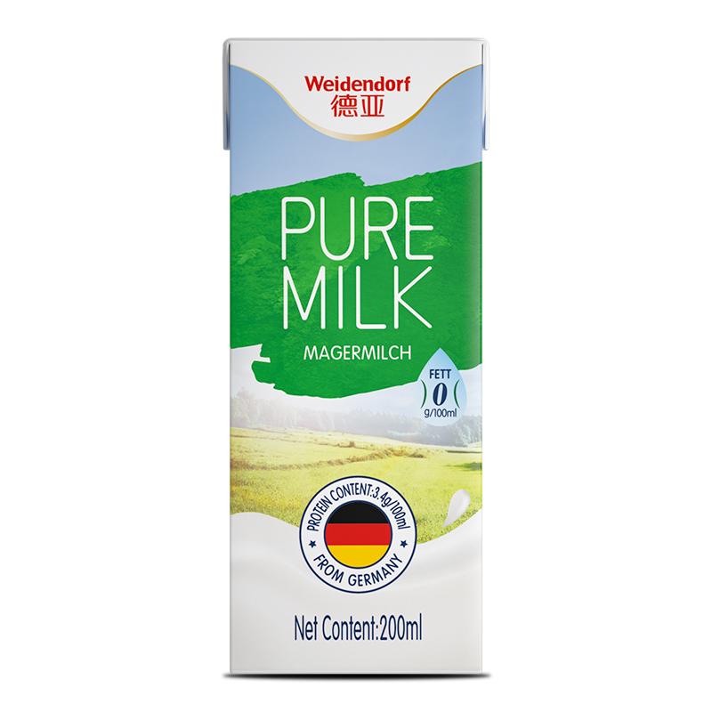 德国原装进口牛奶 德亚(Weidendorf)脱脂纯牛奶 200ml*30盒 整箱装