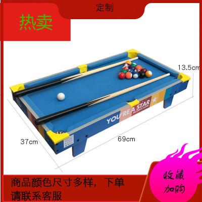 小臺球玩具益智大號家用臺球桌迷你桌面8男孩小孩3-6歲10