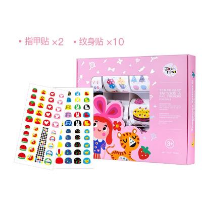 Joan Miro美樂 貼紙兒童指甲貼紙防水安全紋身貼貼紙書卡通貼畫玩具 紋身指甲貼萌小童 益智玩具