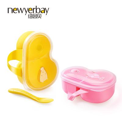 纽因贝婴儿外出碗 宝宝辅食盒碗 儿童吃饭餐具 新生儿餐盘分格盘 黄色