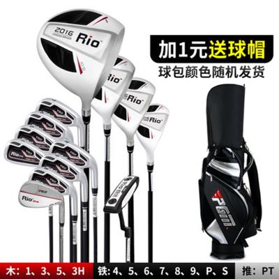 高尔夫球杆 全套教练推荐男士套杆 高尔夫初学入门套装