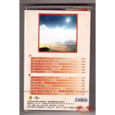 班得瑞環球音樂之旅21加州的陽光休閑音樂欣賞全新正版磁帶@