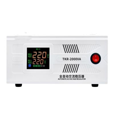 古达稳压器220v全自动家用1500w电脑电视冰箱壁挂炉小型普通稳压电源单项 1500w (稳压范围105V-270V)