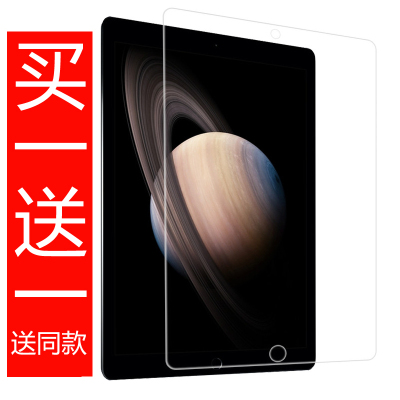 酷猫 2019IPAD Air10.5寸钢化膜10.2寸9.7寸苹果Ipad12.9寸?;つro11寸mini45贴膜