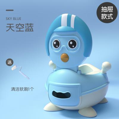 兒童馬桶坐便器智扣卡通加大號女寶寶座便盆小男孩幼兒廁所神器尿桶凳飛行員小雞藍色抽屜款【硬墊】