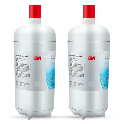 3M凈水器舒活泉4067T型智能凈水機原裝替換濾芯