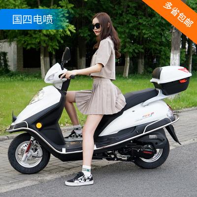 風感覺全新宇鉆踏板摩托車國四電噴125CC燃油助力男女款外賣車可上牌