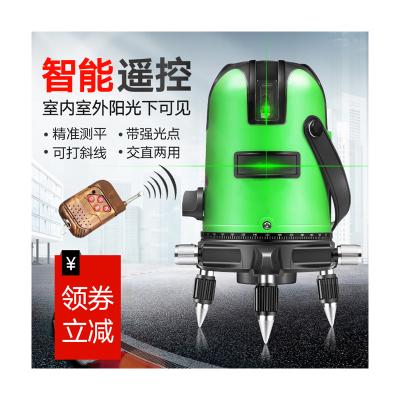 绿光水平仪激光2线3线5线红外线强光高精度自动打线法耐(FANAI)投线仪水平仪 超强绿光2线普塑