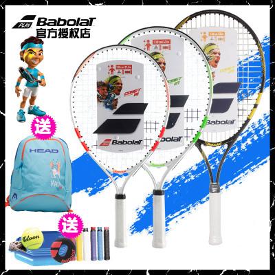 送背包套裝Babolat百保力百寶力COMET青少年兒童初學練習網球拍