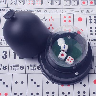 因樂思(YINLESI)魚蝦蟹骰子 三合一電動骰盅 3合1大話電動骰盅配大小魚蝦蟹骰子