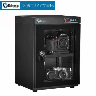 納博士CDD-45防潮箱 40升干燥箱 40L電子防潮箱全自動干燥箱單反茶葉郵票畫冊鏡頭相機除濕