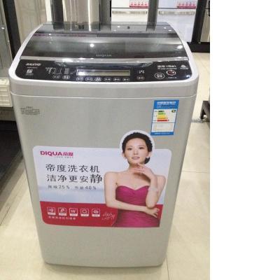 三洋洗衣机DB7035BXES