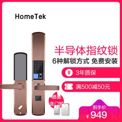 Hometek智能指纹锁 智能安防锁家用 防盗门木门智能门锁电子滑盖密码锁RX0802