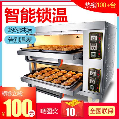 Lecon/乐创 商用烤箱 二层二盘 电烤箱 商用烤炉双层蛋糕面包大烘炉设备电烤箱 商用披萨烤箱 烘焙电热大型容量