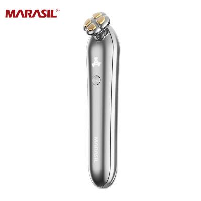 MARASIL眼部射频美容仪家用导入仪脸部提拉紧致按摩仪美眼仪