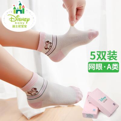 迪士尼夏季薄款寶寶網眼短襪五雙裝純棉0-3歲