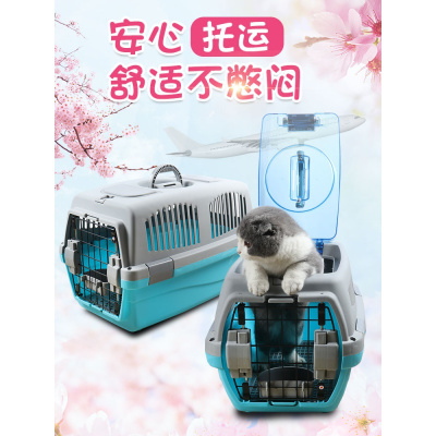 寵物貓箱航空籠貓咪籠子便攜外出運輸箱子飛機托運狗空運艙享弗