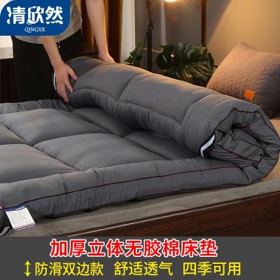 清欣然(QinGXR)家紡 床墊軟墊加厚1.5米雙人榻榻米家用床褥子大學生宿舍單人海綿墊被
