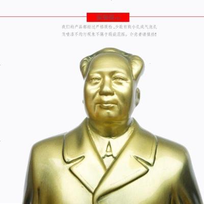 席風衣背手全身塑像 毛家居裝飾現代簡約銅像擺件樹脂 定制