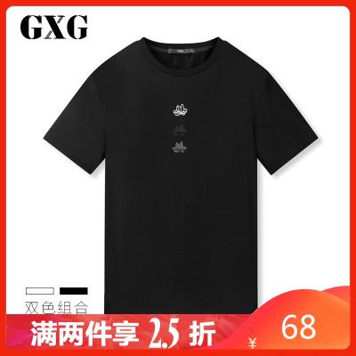 【两件2.5折价:68】GXG男装 夏季休闲潮流时尚黑色圆领短袖T恤