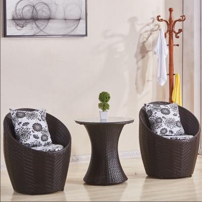 京好 鸟巢藤椅子茶几三件套装 现代简约环保高档阳台休闲休闲办公户外家具D78