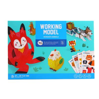 Joan Miro美乐 儿童手工制作折纸书玩具diy幼儿园会动的立体机关剪纸材料 神奇动物
