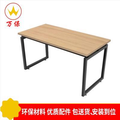 【萬?!侩娔X桌 課桌 辦公桌 學習桌