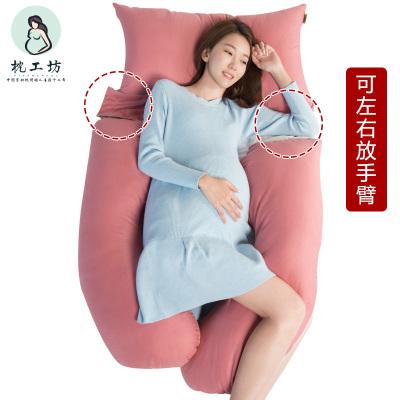 枕工坊孕妇枕头护腰侧睡枕靠枕U型枕多功能睡觉侧卧枕孕托腹抱枕