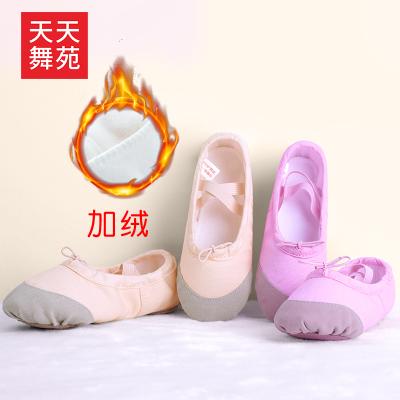 天天舞苑,Daydance兒童芭蕾舞鞋加絨練功鞋冬季保暖女童加厚軟底鞋舞蹈鞋寶寶跳舞鞋