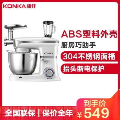 康佳(KONKA)KM-904厨师机家用全自动多功能和面机揉面机搅拌机打蛋器料理机电子式旋钮式 象牙白五合一
