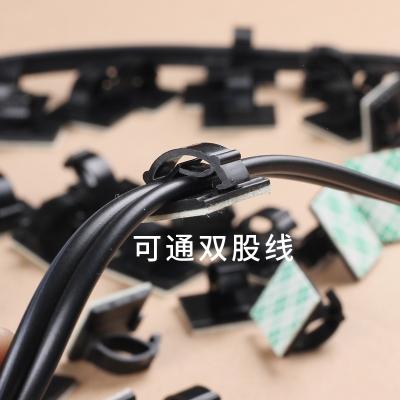 汽車走線卡扣行車記錄儀線夾車用電線卡子粘貼式理線排線固定夾子 小號線夾 50個裝